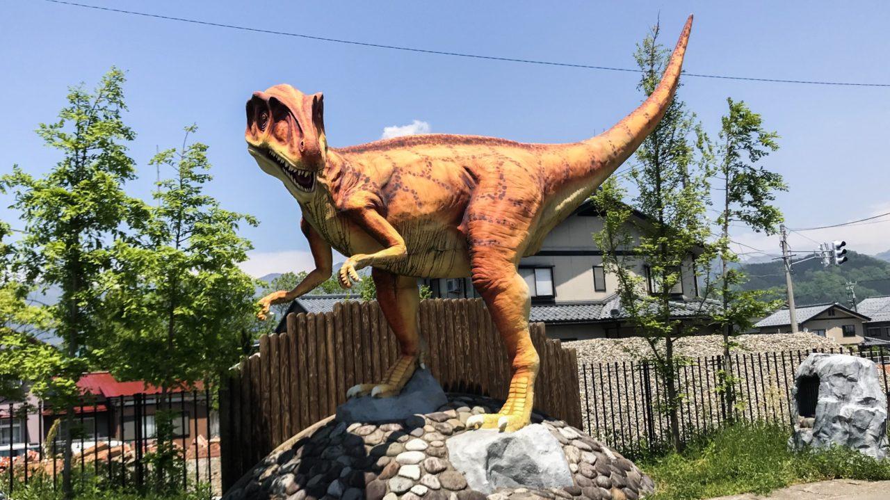 恐竜に会えるスポット_7選(福井県勝山市)穴場